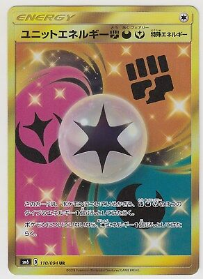 Pokemon Card Sunmoon Forbidden Light Unit Energy Fdf 110 094 Ur Sm6 Japanese
