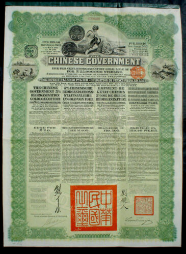 China Chinese Government 1913 Reorganisation £20 Gold Bond 43 Coupons
