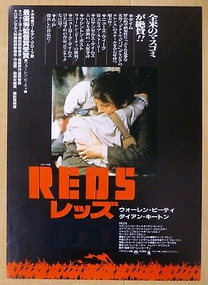 Reds JAPAN CHIRASHI MOVIE MINI POSTER 1981 Warren Beatty Diane Keaton