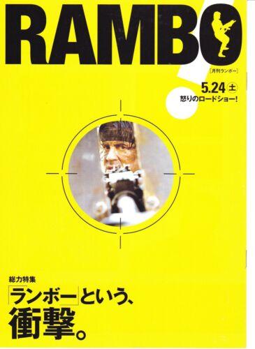 RAMBO 2008- Japanese  Information booklet