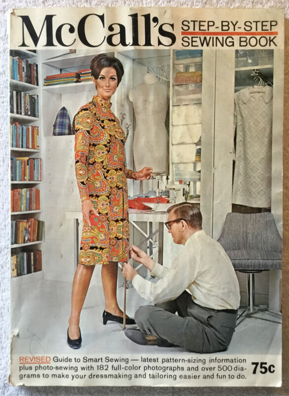 1967 McCall