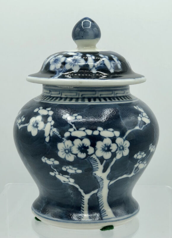 Chinese Celadon Cobalt Glazed Ginger Jar /b