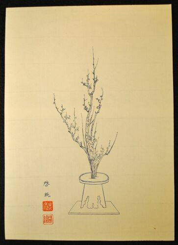 ANTIQUE MEIJI ERA JAPANESE FLORAL IKEBANA WOODBLOCK PRINT  # 5 of 11