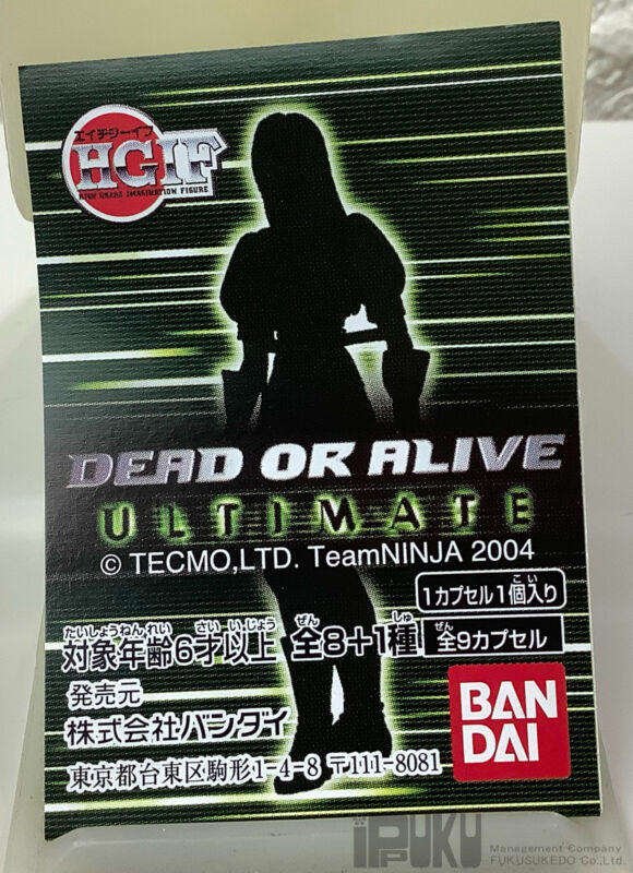 HGIF DEAD OR ALIVE Ultimate