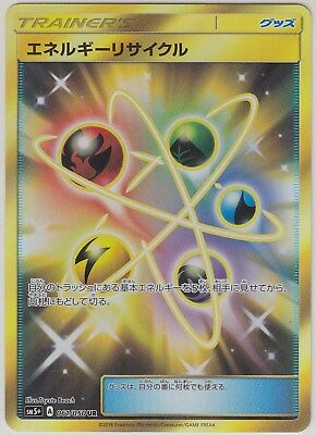Pokemon Card Sunmoon Ultra Force Energy Recycler 061 050 Ur Sm5  Japanese