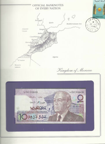 Banknotes of Every Nation Morocco 10 Dirhams 1987  P 63b UNC