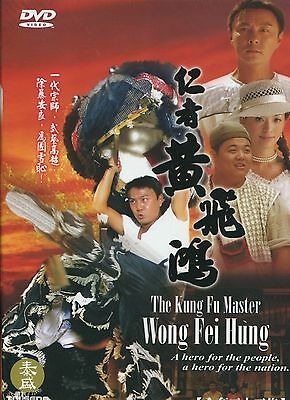 The Kung Fu Master Wong Fei Hung TV Series 33eps-Can/Man Audio-Eng/Chi