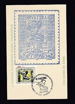 29. Listopad Tag der Briefmarke KROATIEN