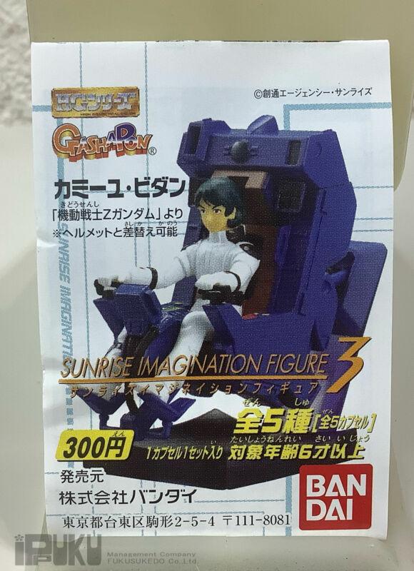 BANDAI GASHAPON HG Sunrise Imagination Figure 3 Figures