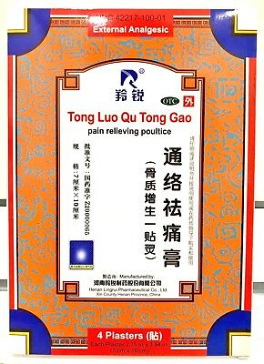 4 Plaster/ Box Tong Luo Qu Tong Gao Pain Relieving Poultice (7 x 10 cm) Patches