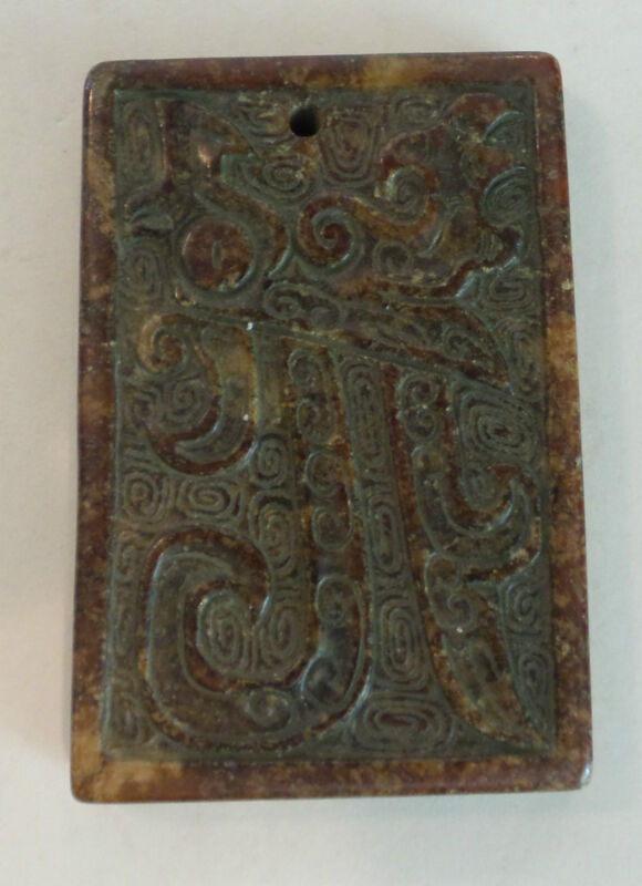 UNUSUAL  ANTIQUE CHINESE HAND CARVED PENDANT