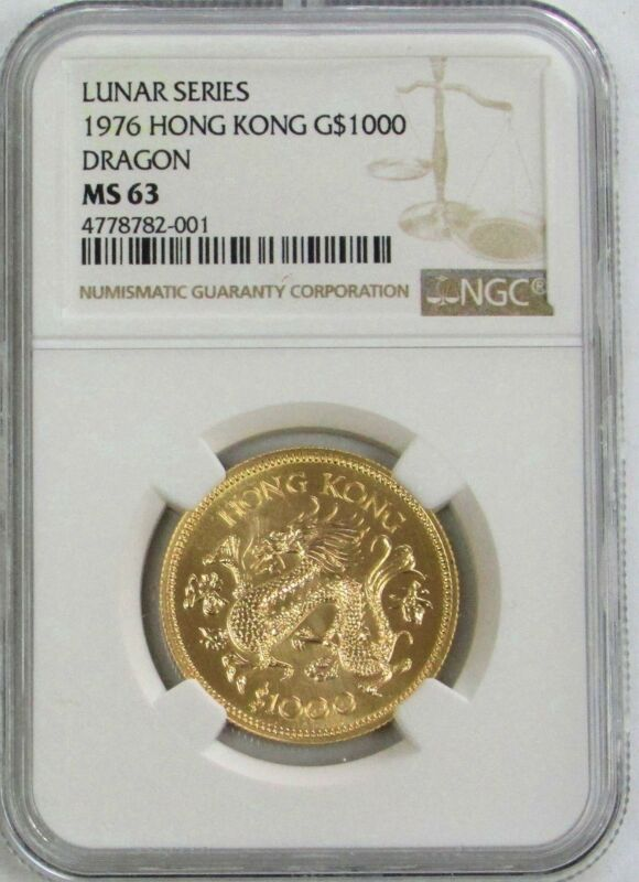 1976 GOLD HONG KONG $1000 LUNAR YEAR OF THE DRAGON COIN NGC MINT STATE 63
