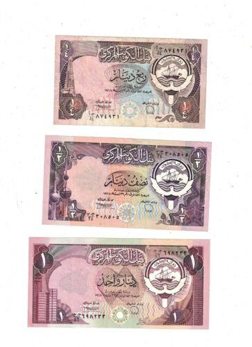 KUWAIT 1980 6 Piece Currency Set PB1