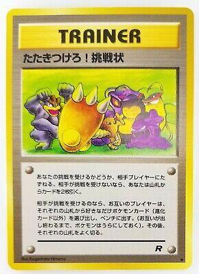 TRAINER Hit it! Challenge Japanese Pokemon card Nintendo Free Shipping TCG