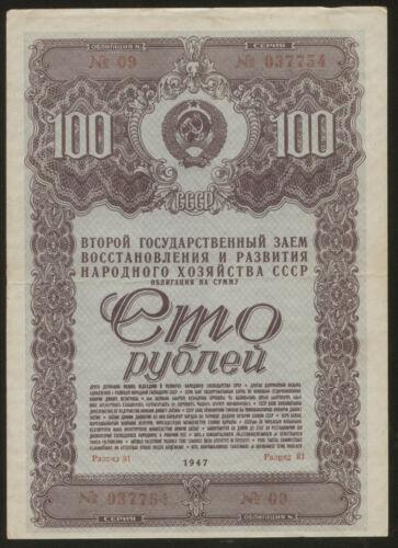 Russia 100 Rubles 1947 Government Loan aVF