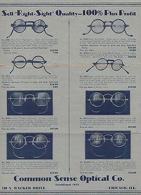 1930s Eyeglass Price List Common Sense Optical Company (Eyeglasses Price List)