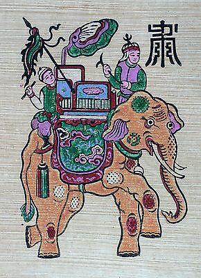 VIETNAM - Tranh Dong Ho - Elefant mit zwei Reitern - Farbholzschnitt 1950