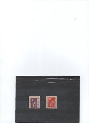 "JAPÓN AÑO 1920, IVERT 158/59  "" CENSO ""  XX/X"