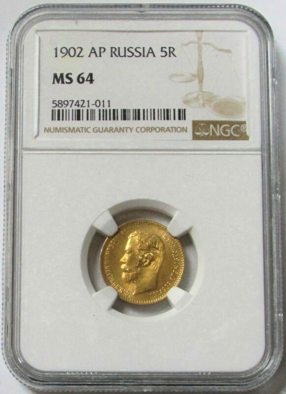 1902 AP GOLD RUSSIA 5 ROUBLES COIN NGC MINT STATE 64