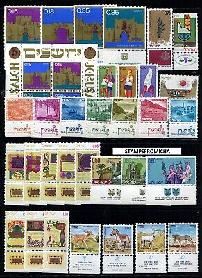 Israel 1971 Complete Year Set of Mint Never Hinged Stamps Full Tabs