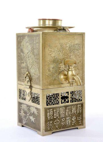 Chinese Paktong White Copper Brass Teapot Tea Kettle Warmer Burner Calligraphy