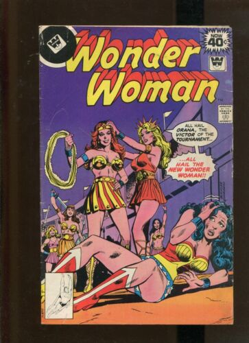 WONDER WOMAN #250 (5.0) WHITMAN VARIANT!! 1978
