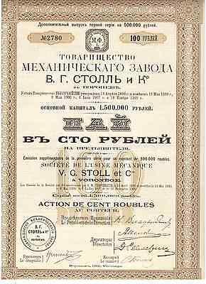 Russland: Mecanique V.G. Stoll et Cie  1910 Voronege