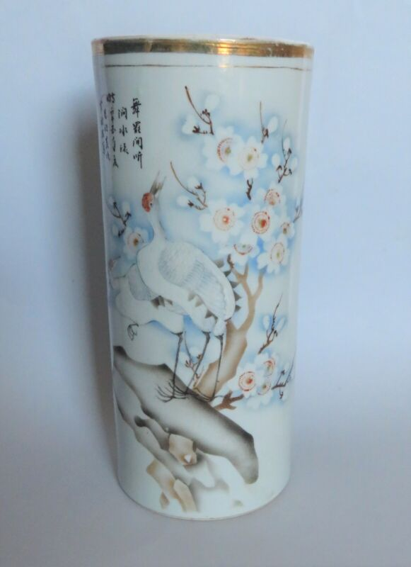 Chinese Porcelain Hat Vase With Cranes & Calligraphy