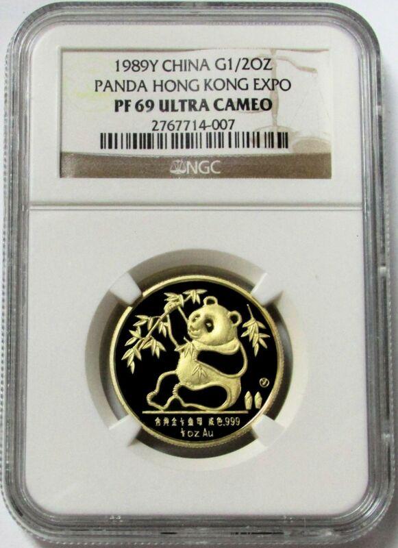 1989 Y GOLD CHINA PANDA 1/2 OZ HONG KONG EXPOSITION COIN NGC PROOF 69 ULTRA CAM