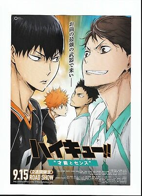 Rare! Haikyu! 2017 Anime Japanese Chirashi mini movie poster B5