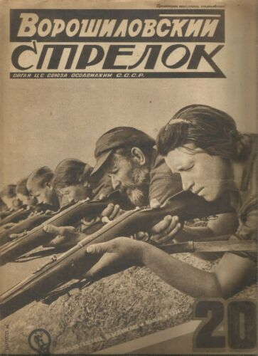 1934 №20 Soviet Russian VOROSHILOV SHARPSHOOTER Rare Military Magazine