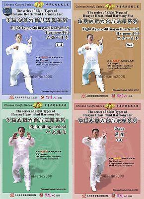 как выглядит Литература по боевым искусствам Eight Types Huayue Heart Mind Harmony Fist complete Series by Wu Yinghua 7DVDs фото