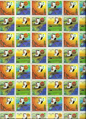V.RARE SAUDI ARABIA 1985 CAT VALUE USD 150.00 KING FAHD DEVELOPMENT BLOCK OF 04,