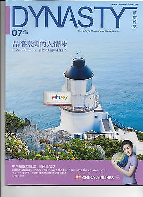 CHINA AIRLINES 7/2012 DYNASTY INFLIGHT MAGAZINE TASTE OF TAIWAN