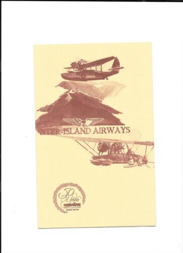 Vintage Airline Souvenir Program HAWAIIAN AIRLINES 50th anniversary 1979