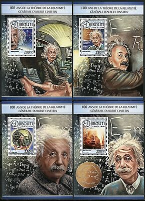 DJIBOUTI 2017  100th ANN RELATIVITY EINSTEIN  SET OF FOUR DELUXE S/S's MINT NH