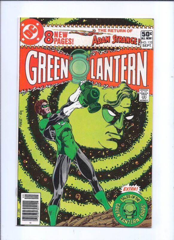 Green Lantern 132 VF+ 8.5 Bronze Age