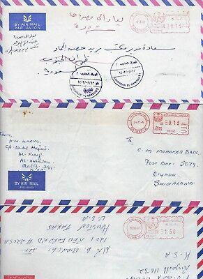SAUDI ARABIA 1980s COLL OF 15 METER TOWN COVERS SOME W/ UNUSUAL MARKING SHARURAM