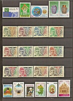 PAKISTAN STAMPS ISSUED IN 1994 MNH (2 scans).