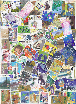 Japan Collection Packet 100+ Used Commemoratives + 20 FREE Definitives