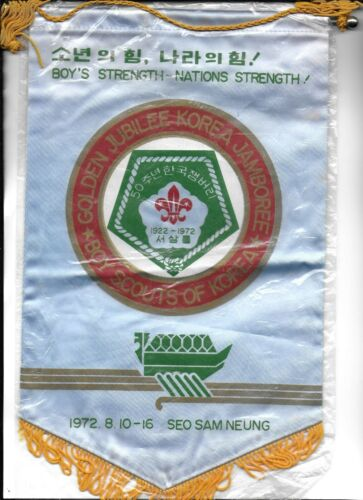 Very RARE 1972 Boy Scouts of Korea 50th Anniversary Pennant Blue