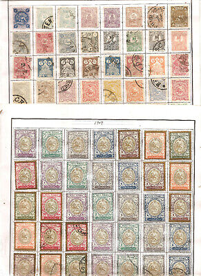1Persia 1Iran Collection 1, 070 on Album Pages 1868-1960 m/u mostly used. f-vf