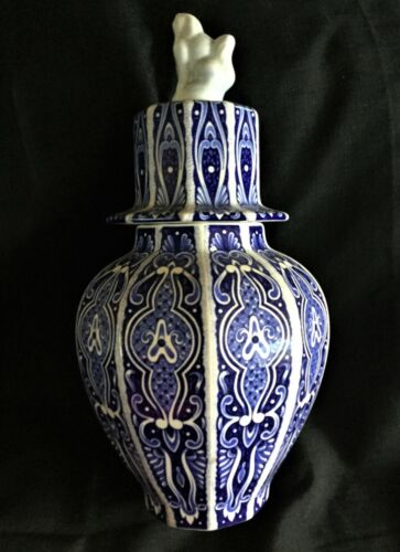 Ardalt Blue Chinese Ornate Ginger Jar Asian Style (Foo Dog Top) Made in Italy