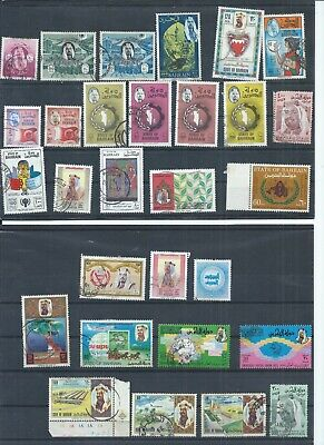 Bahrain stamps  Small mainly used lot. The 1973 World Food Program is MH  (P078)