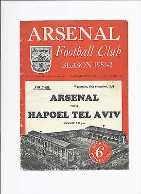 Arsenal v Hapoel Tel Aviv 19 September 1951 Friendly