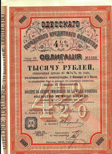 Russia. The Credit Society of Odessa  1000 Rubles bond dated 1905 now Ukraine