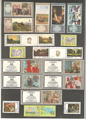 USSR 1970-1990 - Lot of MNH  Stamps ** Diverse subjects  - n° 18