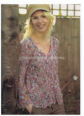 "lovely  Ladies CROCHET Sweater Laminated pattern   34"" -40"" bust Loose fit"