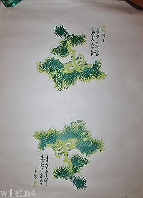 Vintage Japanese woodblock print on paper of pine branches signed