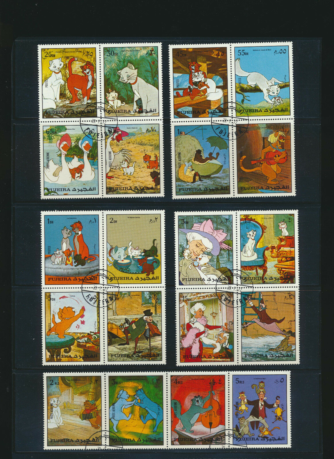 Купить Aristocats Walt Disney Stamp Set of 20 Different Fujeira (CTO) Lightly cancelled